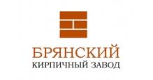 Кирпич облицовочный в Санкт-Петербурге Брянский кирпичный завод