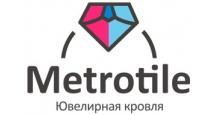 Доборные элементы для композитной черепицы в Санкт-Петербурге Доборные элементы Metrotile
